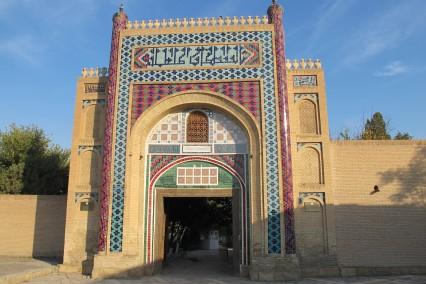 Oezbekistan Mozaïek | Tiara Tours