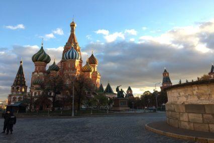 Basiliuskathedraal Moskou Tiara Tours