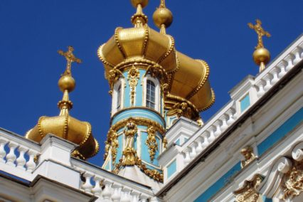 Catharinapaleis St Petersburg | Tiara Tours