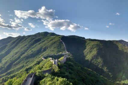 China Beijing Chinese Muur Tiara Tours