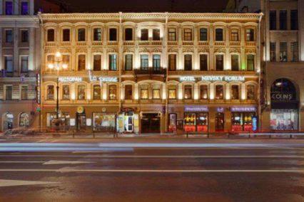 Comfortklasse hotel St. Petersburg