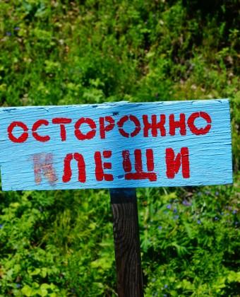 rusland-irkoetsk-baikalmeer