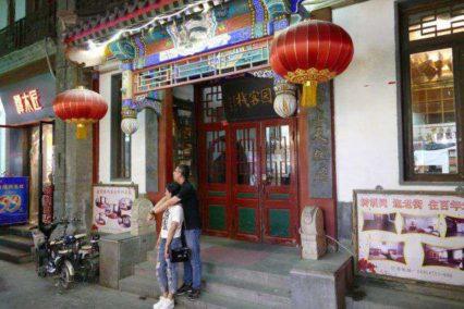 Guesthouse Beijing hutong