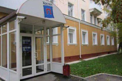 Hostel Perm