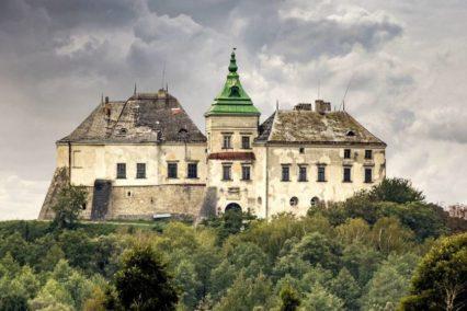 Lviv Olesski castle Tiara Tours