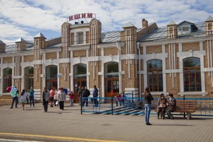 rusland-station