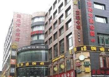 Middenklasse hotel Xi an