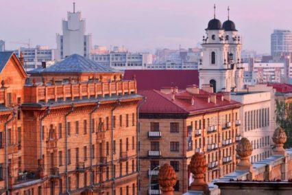 Minsk gebouwen Tiara tours