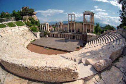 Plovdiv Roman Amphitheatre Tiara Tours
