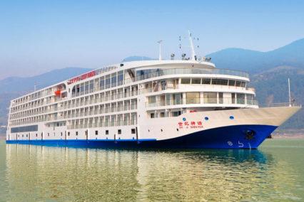 cruise yangtse kiang