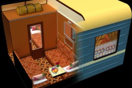 Zijderoute Registan Express Aladin coupe