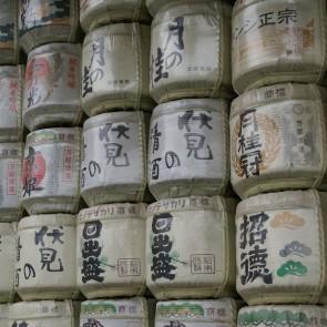 japan-vaten