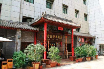 xian hostel